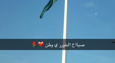 Photo of Monument / Landmark Jeddah Flagpole | سارية جدة at Al Andalus St., Jeddah, Saudi Arabia