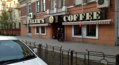 Photo of Coffee Shop Traveler`s Coffee at Ул. Киевская, 7, Иркутск 664003, Russia