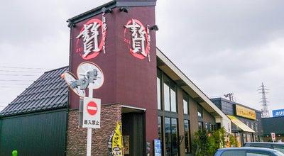 Photo of Steakhouse 石焼ステーキ贅 長岡アクロスプラザ店 at 川崎町2756-2, 長岡市 940-0861, Japan