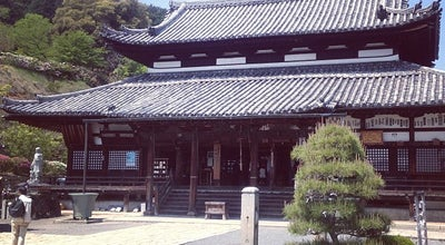 Photo of Temple 三井寺 観音堂 at 園城寺町246, 大津市 520-0036, Japan