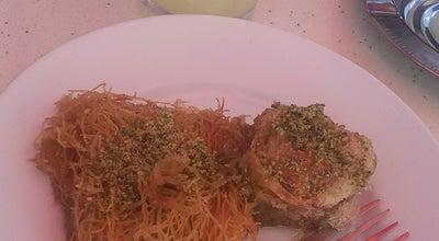 Photo of Dessert Shop Antep baklava at Macedonia
