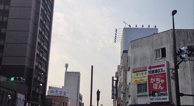 Photo of Sushi Restaurant 廻る寿司めっけもん 国分店 at 国分中央1-27-4, 霧島市 899-4332, Japan