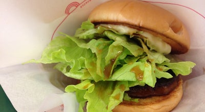Photo of Burger Joint モスバーガー 幕張本郷店 at 花見川区幕張本郷7-4-6, 千葉市 262-0033, Japan