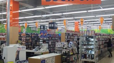 Photo of Bookstore BOOKOFF 和泉中央店 at いぶき野5-6-17, 和泉市 594-0041, Japan