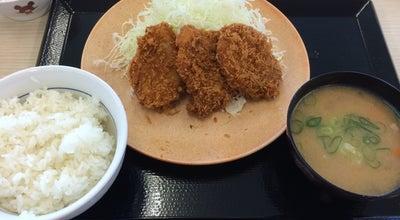 Photo of Japanese Restaurant かつや 泉大津店 at 春日町8-20, 泉大津市, Japan