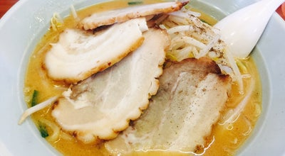 Photo of Ramen / Noodle House くるまやラーメン 根城店 at 根城7丁目15-5, 八戸市 039-1166, Japan
