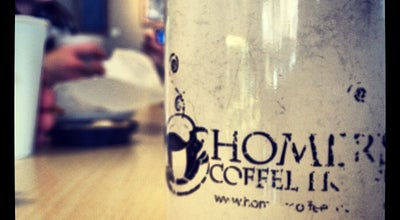 Photo of Coffee Shop Homer's Coffeehouse at 7126 W 80th St, Overland Park, KS 66204, United States