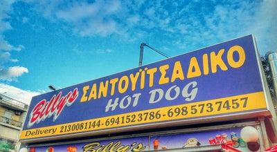 Photo of Food Truck Billy's at Εθνάρχου Μακαρίου, Περιστέρι 121 31, Greece