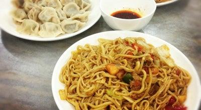 Photo of Chinese Restaurant Qin Zhe (Chinese and Muslim Traditional Food) at No.8 Jalan 4/27f Desa Setapak,, Kuala Lumpur 53300, Malaysia