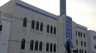 Photo of Mosque مسجد الرسول الأعظم صلى الله عليه وآله وسلم at Cournich Muttrat, Muscat, Oman