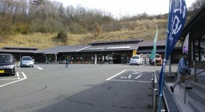 Photo of Farmers Market 吉井物産センター ふれあいの里 at 吉井町池1944-4, 高崎市 370-2107, Japan