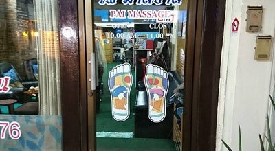 Photo of Spa Prai Massage at อ.เมืองเชียงราย, Thailand