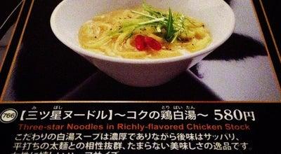 Photo of Karaoke Bar シダックス 桐生駅南口クラブ at 元宿町20-1, 桐生市, Japan