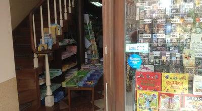Photo of Bookstore Кобзар / Kobzar at Пл. Корятовича, 1, Ужгород 88000, Ukraine