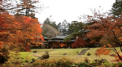Photo of History Museum Nikko Tamozawa Imperial Villa at Japan