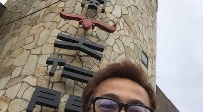 Photo of BBQ Joint 大仁門 朝里店 at 新光2-2-1, 小樽市, Japan