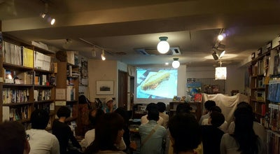 Photo of Bookstore 旅の本屋 のまど at 西荻北3-12-10, 杉並区, Japan