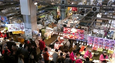 Photo of Fish Market 唐戸市場 at 唐戸町5-50, 下関市 750-0005, Japan