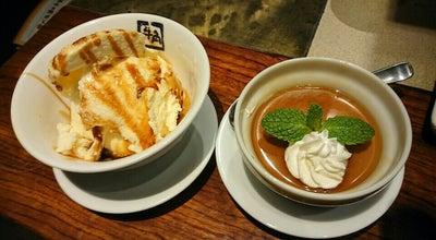 Photo of BBQ Joint 牛角 三鷹牟礼店 at 牟礼2-15-1, 三鷹市 181-0002, Japan