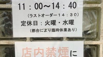 Photo of Chinese Restaurant 中華亭 at 本町75, 白石市 989-0275, Japan