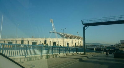 Photo of Basketball Court Kamil Shamoun Sport Stadium at Lebanon
