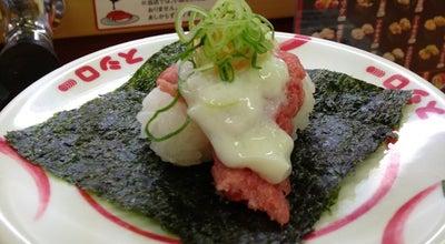 Photo of Sushi Restaurant スシロー 前橋日吉店 at 日吉町2-25-11, 前橋市 371-0017, Japan