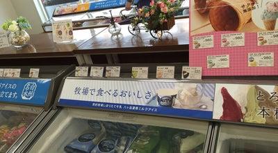 Photo of Ice Cream Shop シャトレーゼ 工場直売店 田無店 at 田無町7-3-26, 西東京市 188-0011, Japan