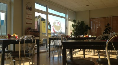 Photo of Cafe A10 Cafe at Sarkanmuizas Dambis 25c, Ventspils, Latvia