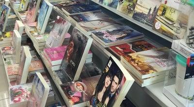 Photo of Bookstore Se-Ed Book Center at Big C Chanthaburi, Thailand