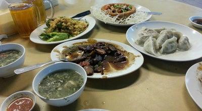 Photo of Vegetarian / Vegan Restaurant 月桦素食Moon Flower Vegetarian Food at Kota Kinabalu 88300, Malaysia