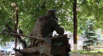 Photo of Monument / Landmark Памятник Е.И. Носову at Ул. Блинова, Курск, Russia