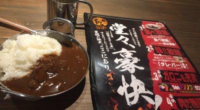 Photo of Steakhouse 伝説のステーキ屋 国分寺五日市街道店 at 北町2-1-1, Kokubunji, Japan