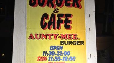 Photo of Burger Joint アンティーミー バーガー at 見世1丁目11-21, Ōtsu, Japan