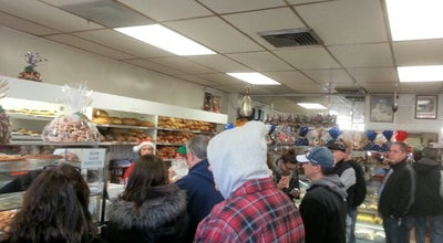 Photo of Bakery Capri Pastry Shop at 3434 Merrick Rd, Seaford, NY 11783, United States