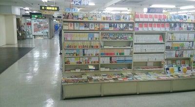Photo of Bookstore 岡崎書房 東岡崎駅店 at 明大寺本町4-70, 岡崎市 444-0860, Japan