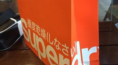 Photo of Boutique Superdry at New Wing - Ayala Center Cebu, Cebu City, Philippines