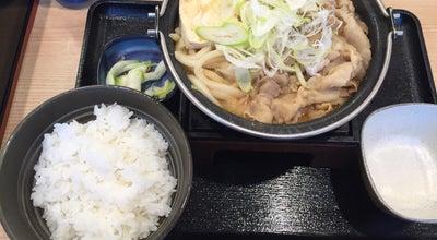 Photo of Diner 吉野屋 123号線茨城大学前店 at 堀町1066-1, 水戸市, Japan