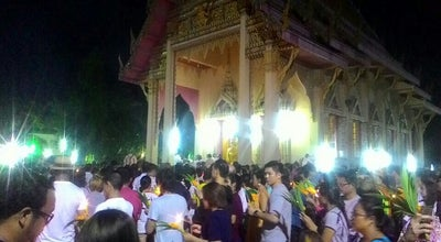Photo of Historic Site วัดวังไกลกังวล at Thailand