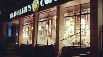 Photo of Cafe Traveler's Coffee at Ул. Кирова, 33, Новокузнецк 654007, Russia