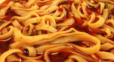 Photo of Ramen / Noodle House 康师傅私房牛肉面 | Master Kong Chef's Table at 星海广场, Suzhou, Ji, China