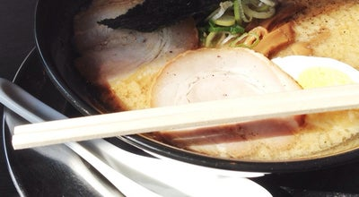 Photo of Ramen / Noodle House らあめん花月嵐名護バイパス店 at 宮里1482-7, 名護市 905-0011, Japan