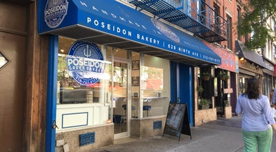 Photo of Greek Restaurant Poseidon Bakery at 629 9th Ave, New York City, NY 10036, United States