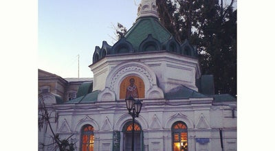 Photo of Monument / Landmark Памятник Курмангазе at Ул. Советская, Астрахань, Russia