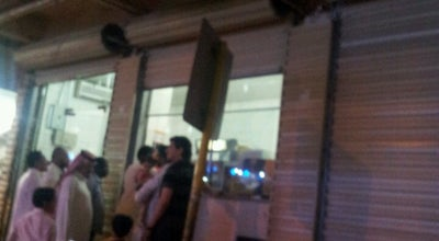 Photo of Ice Cream Shop آيسكريم الشرقية at شارع عكاظ, Ta'if, Saudi Arabia