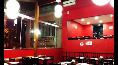 Photo of Pizza Place Super Pizza Pan at Av. Salgado Filho,1155, Guaruhos 07115-000, Brazil