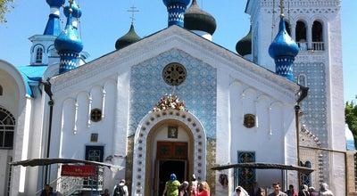 Photo of Church Центральная Церковь at Kyrgyzstan