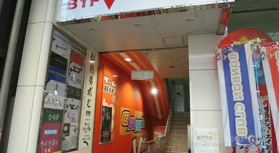 Photo of Arcade ゲームヴィクト盛岡 at 大通2-6-11, 盛岡市 020-0022, Japan