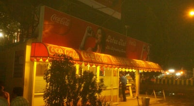 Photo of Coffee Shop Lotus Hut Cafe at M. G. Road, Indore 452001, India