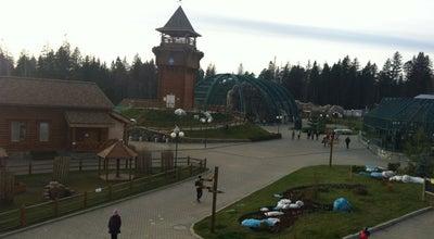 Photo of Zoo Государственный зоологический парк Удмуртии at Ул. Кирова, 8, Ижевск 426033, Russia