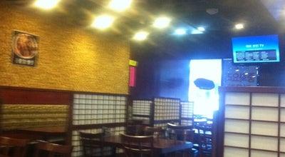 Photo of Korean Restaurant Tian Chinese & Korean Restaurant at 8801 Baltimore National Pike, Ellicott City, MD 21043, United States